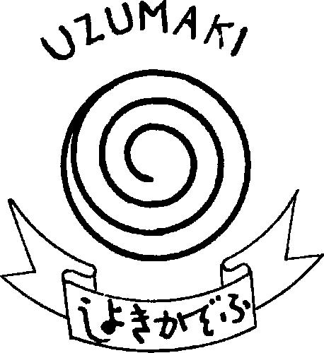 大正時代に使用されていたうずまきマーク